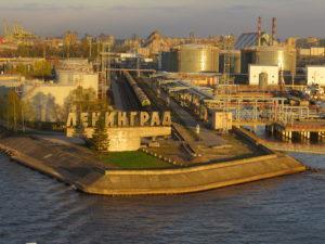 cruise Baltica St.Petersburg